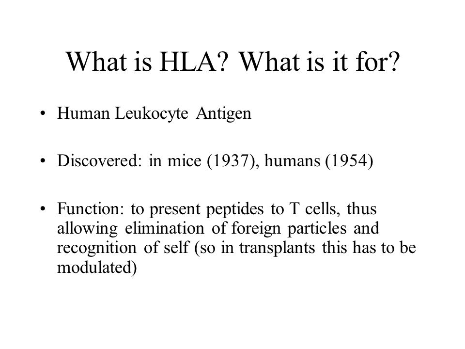 HLA and Tissue Typing Cell