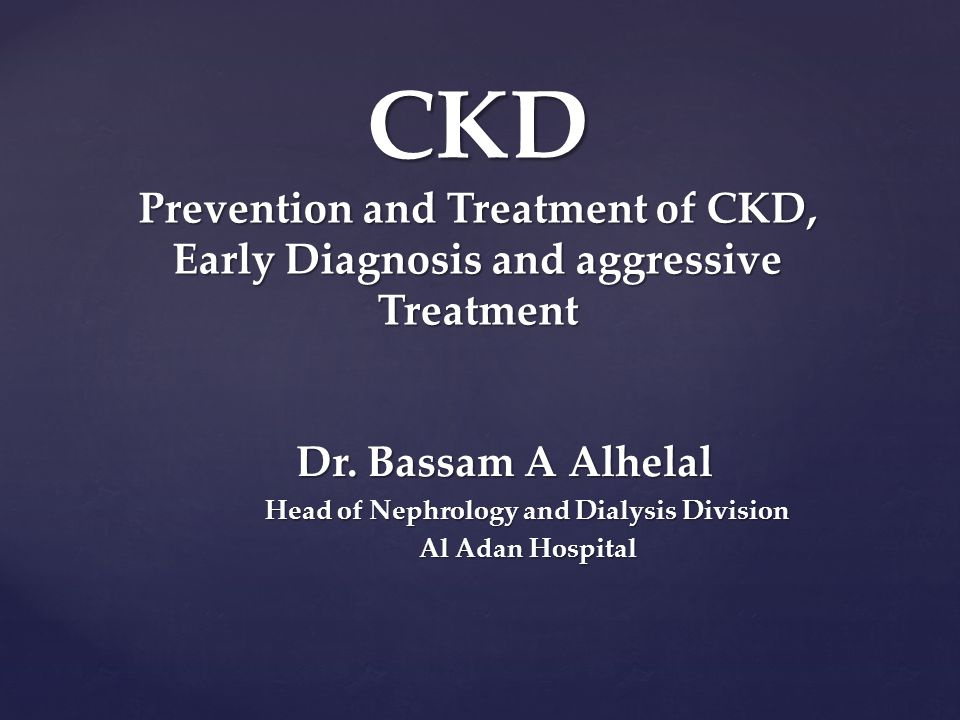 Dr. Bassam A Alhelal Dr.