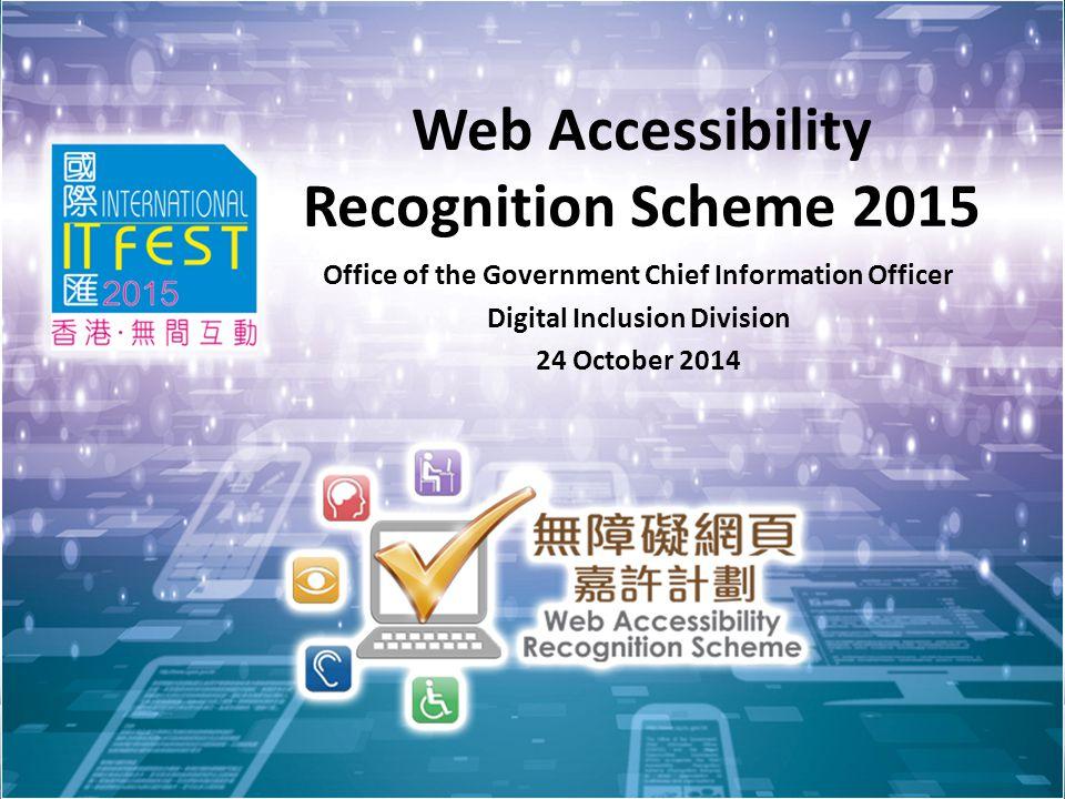12 Web Accessibility Recognition Scheme Radio Interviews