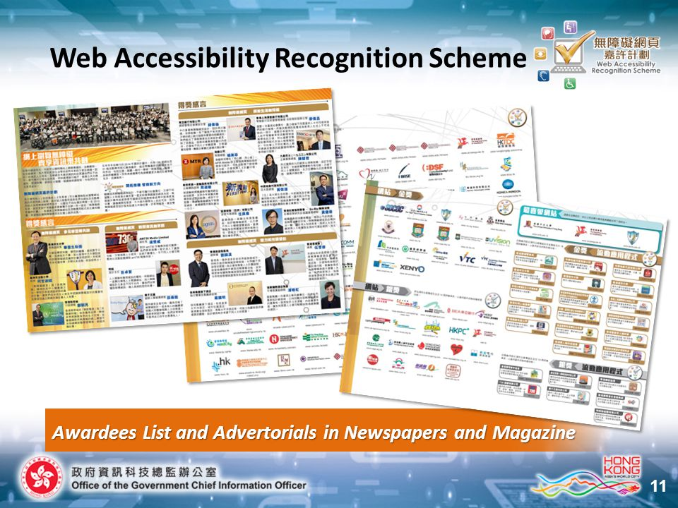 11 Awardees List and Advertorials in Newspapers and Magazine Web Accessibility Recognition Scheme