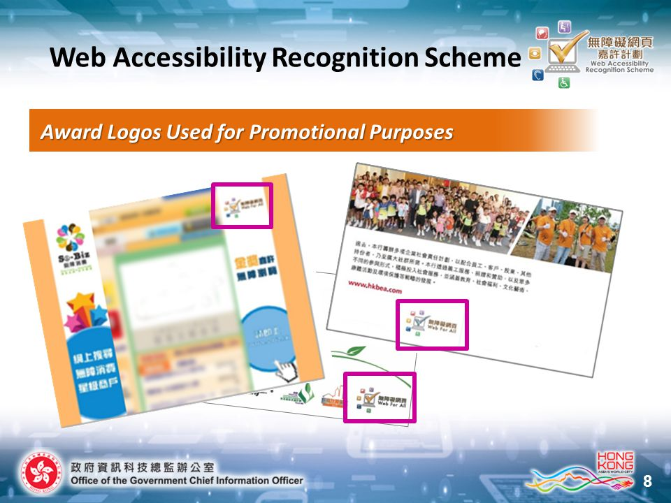 29 Free Download - www.webforall.gov.hk/web_template.htm www.webforall.gov.hk/web_template.htm Accessible Webpage Templates Useful Reference Web Accessibility Recognition Scheme