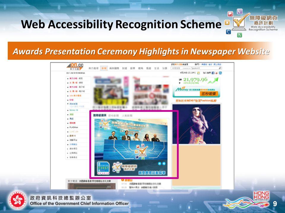 10 Web Accessibility Recognition Scheme Advertorials and Booklet Insertion Advertorials and Booklet Insertion via Newspaper via Newspaper