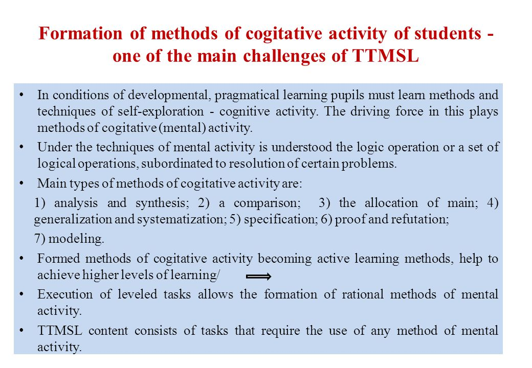Formation of methods of cogitative activity of students - one of the main challenges of TTMSL In conditions of developmental, pragmatical learning pup