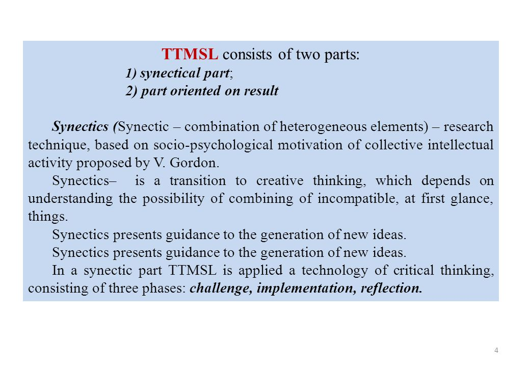 4 TTMSL consists of two parts: 1) synectical part; 2) part oriented on result Synectics (Synectic – combination of heterogeneous elements) – research