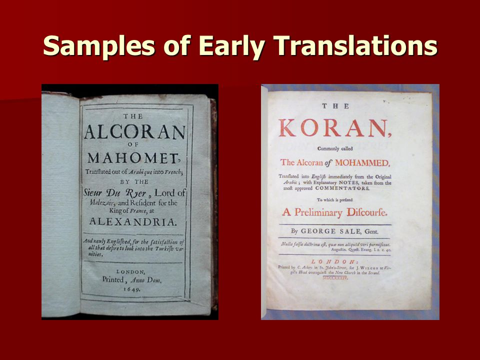 Samples of Early Translations