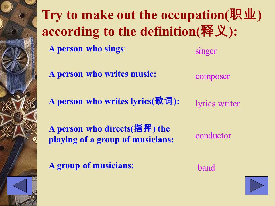 Match the music with the person that it is related to: Arturo Toscanini Chopin Xian Xinghai Elvis Presley The Beatles A Hey Jude B Cantata( 大合唱 ): The Yellow River C Nocturnes( 夜曲 ) D Are You Lonesome Tonight E Aida