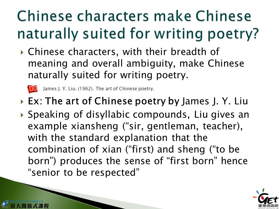  Chinese characters, with their breadth of meaning and overall ambiguity, make Chinese naturally suited for writing poetry.
