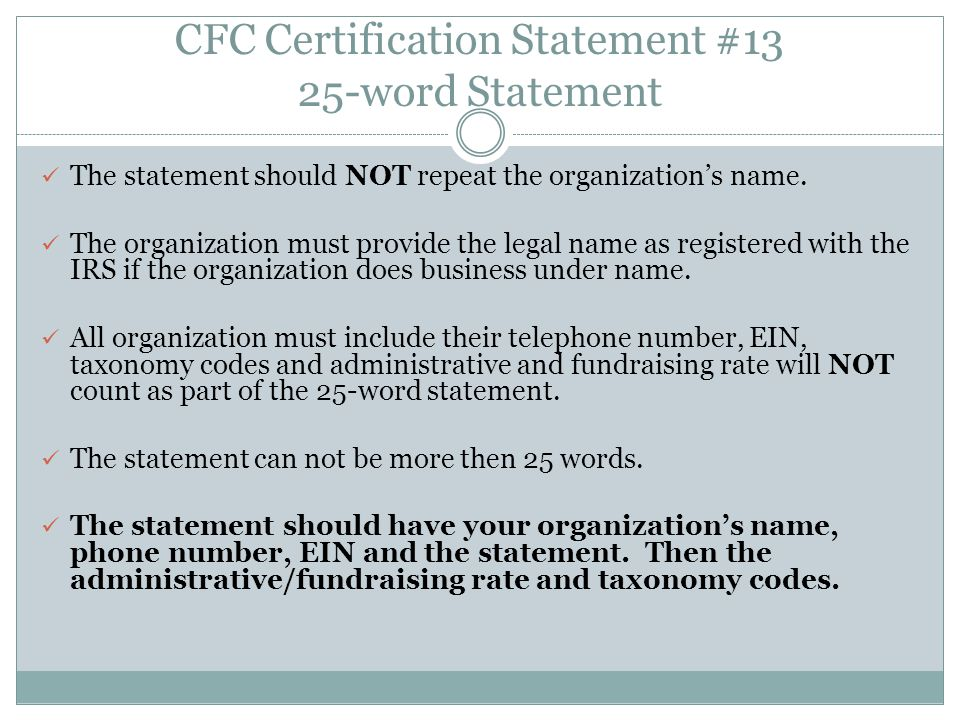 CFC Certification Statement #13 25-word Statement The statement should NOT repeat the organization's name.