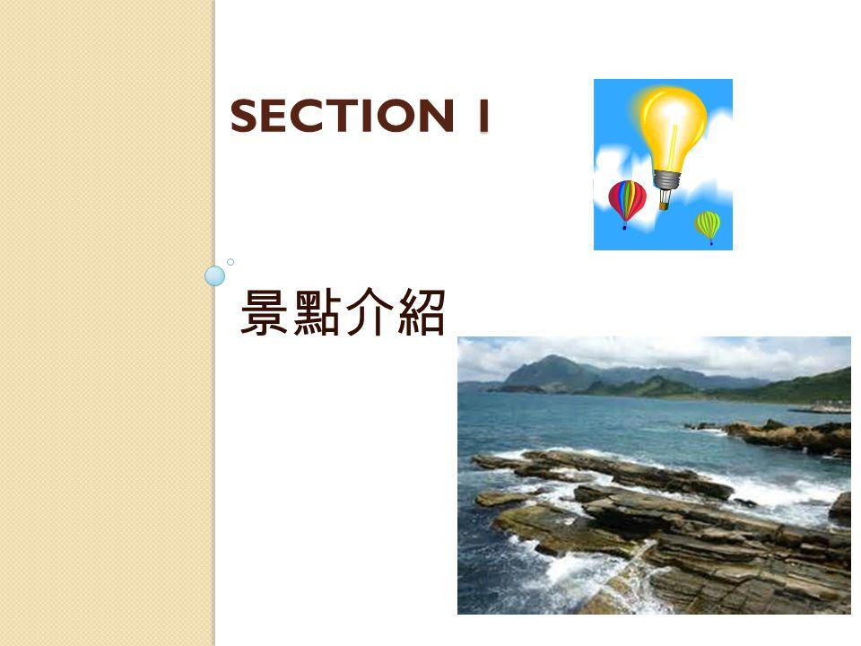 基隆港 基隆港為台灣 第二大港口, 也是台灣北部 最重要的海運 樞紐。
