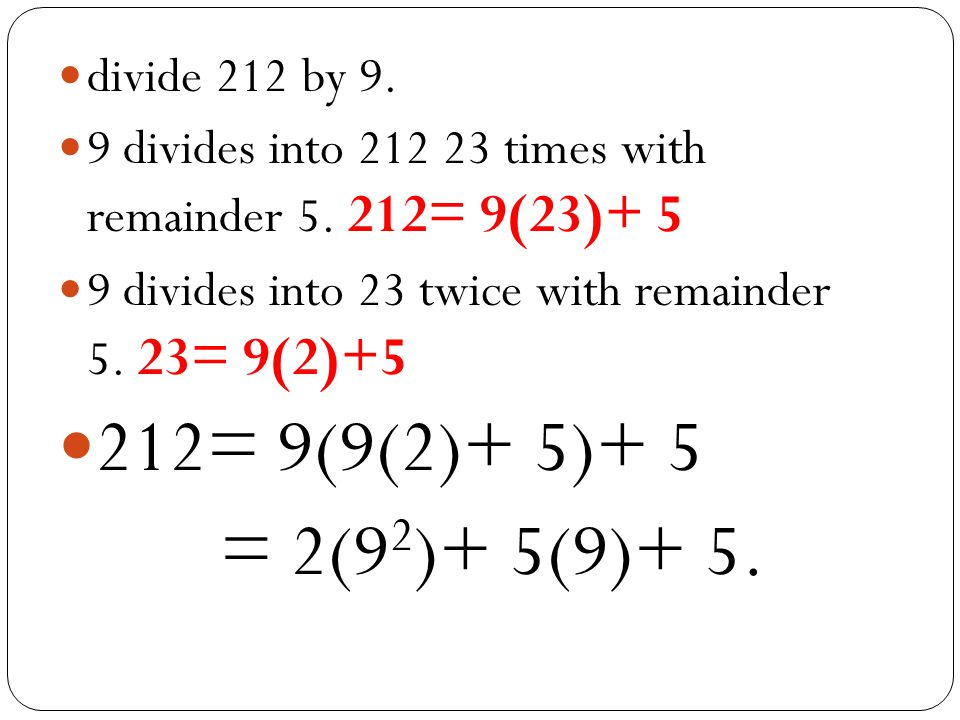 divide 212 by 9.9 divides into 212 23 times with remainder 5.