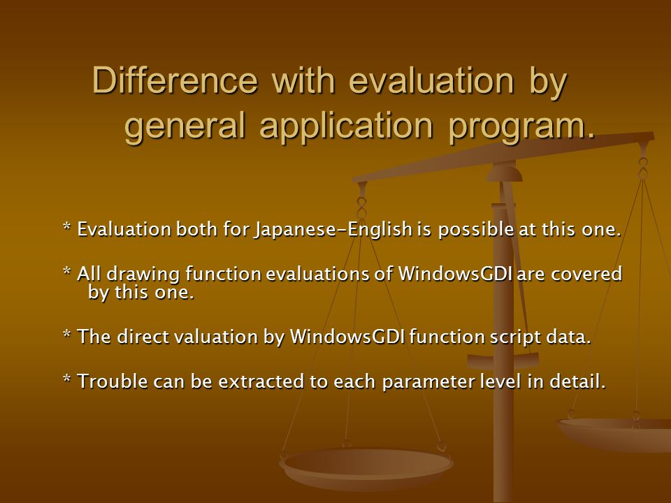 Difference with evaluation by general application program.