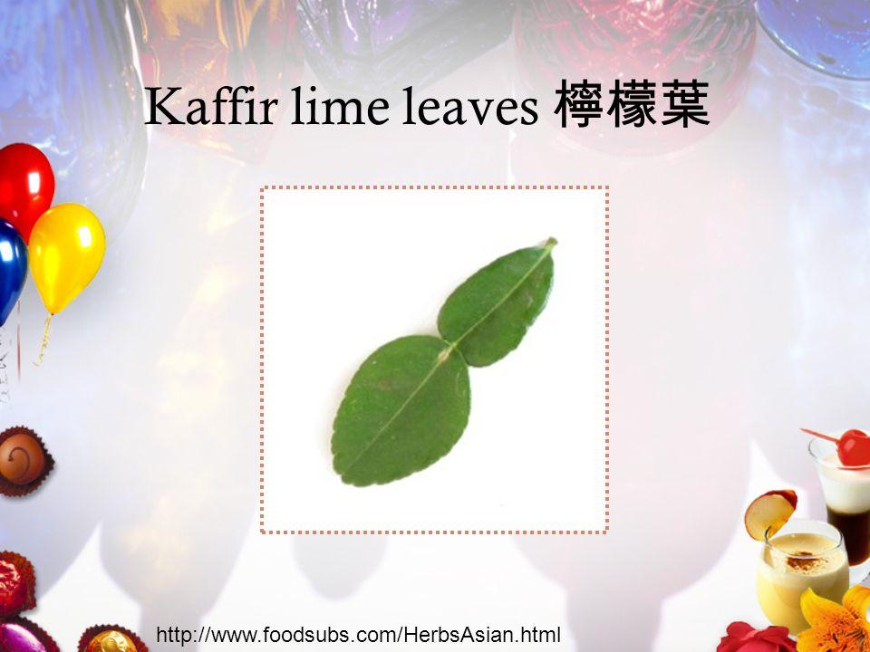 Kaffir lime leaves 檸檬葉 http://www.foodsubs.com/HerbsAsian.html