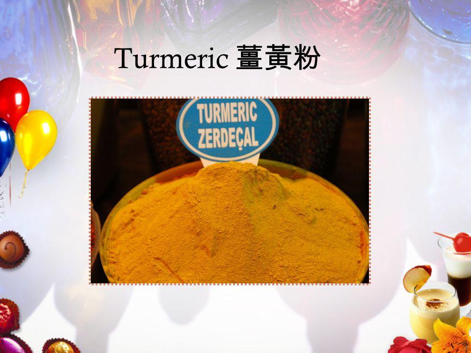 Turmeric 薑黃粉