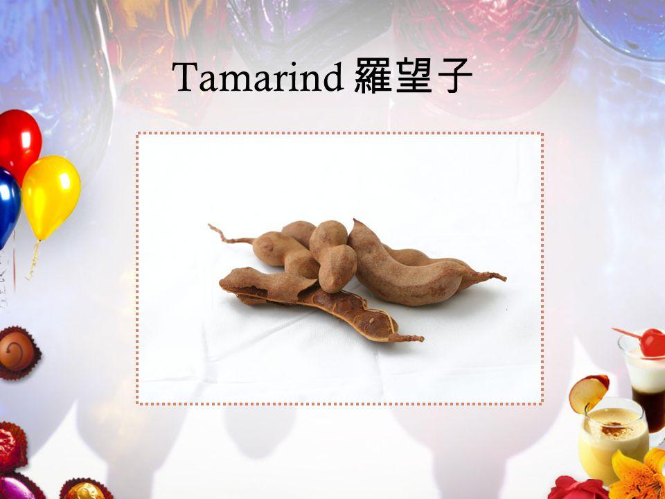 Tamarind 羅望子