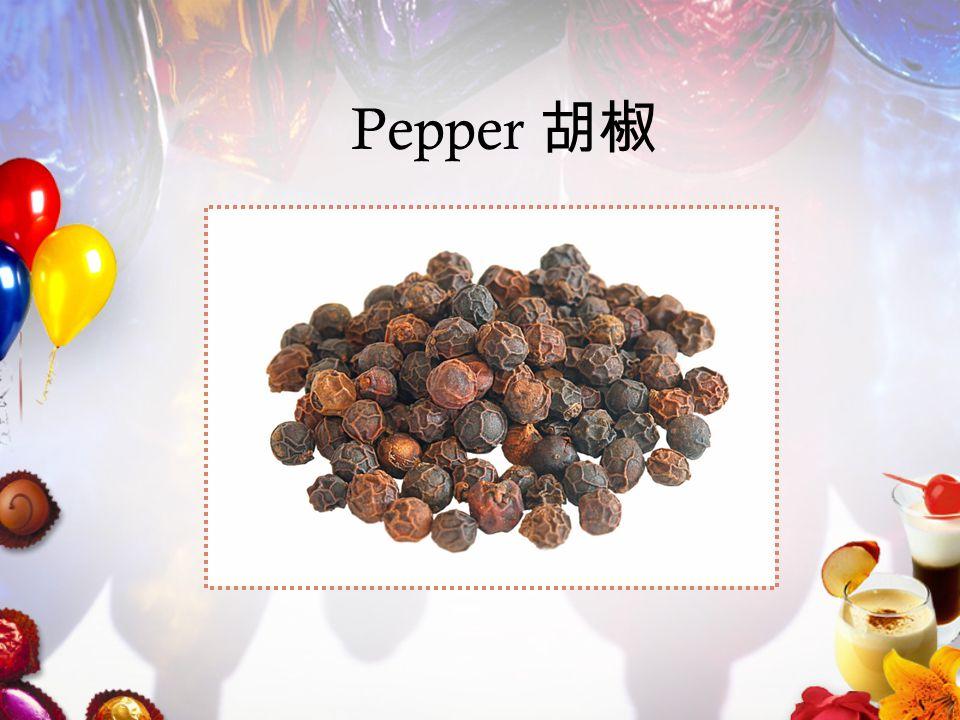 Pepper 胡椒