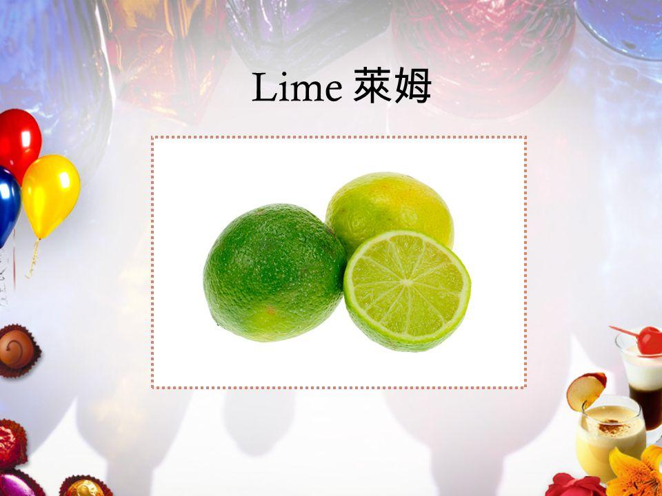 Lime 萊姆