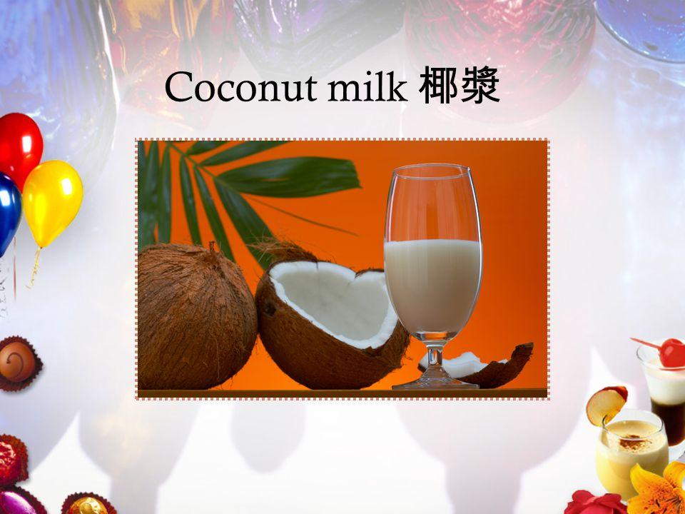 Coconut milk 椰漿