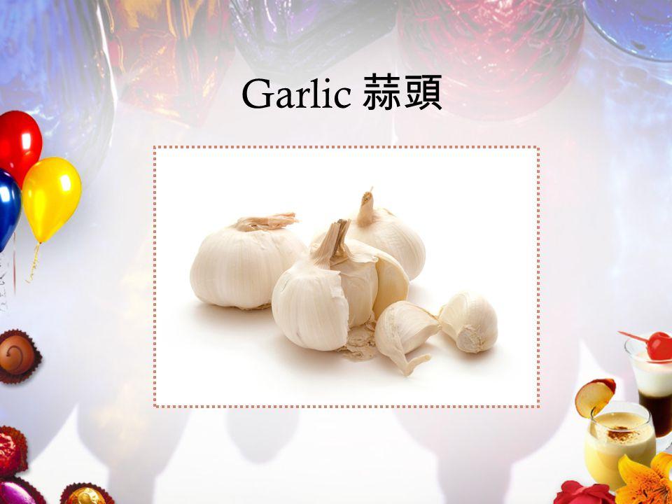Garlic 蒜頭