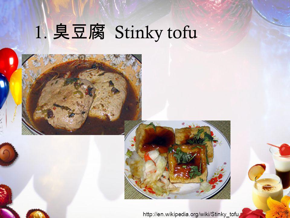 1. 臭豆腐 Stinky tofu http://en.wikipedia.org/wiki/Stinky_tofu