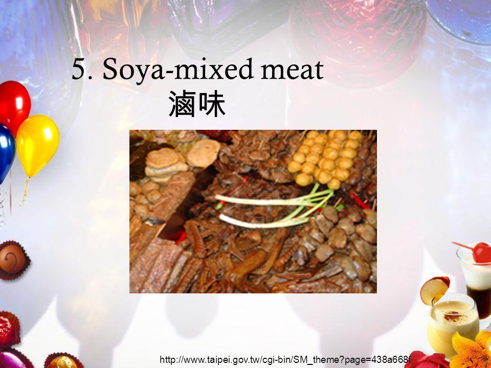 5. Soya-mixed meat 滷味 http://www.taipei.gov.tw/cgi-bin/SM_theme page=438a668f
