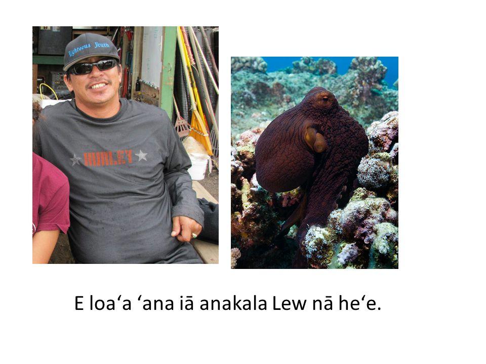E loaʻa ʻana iā Kamalei i nā ʻāweoweo.