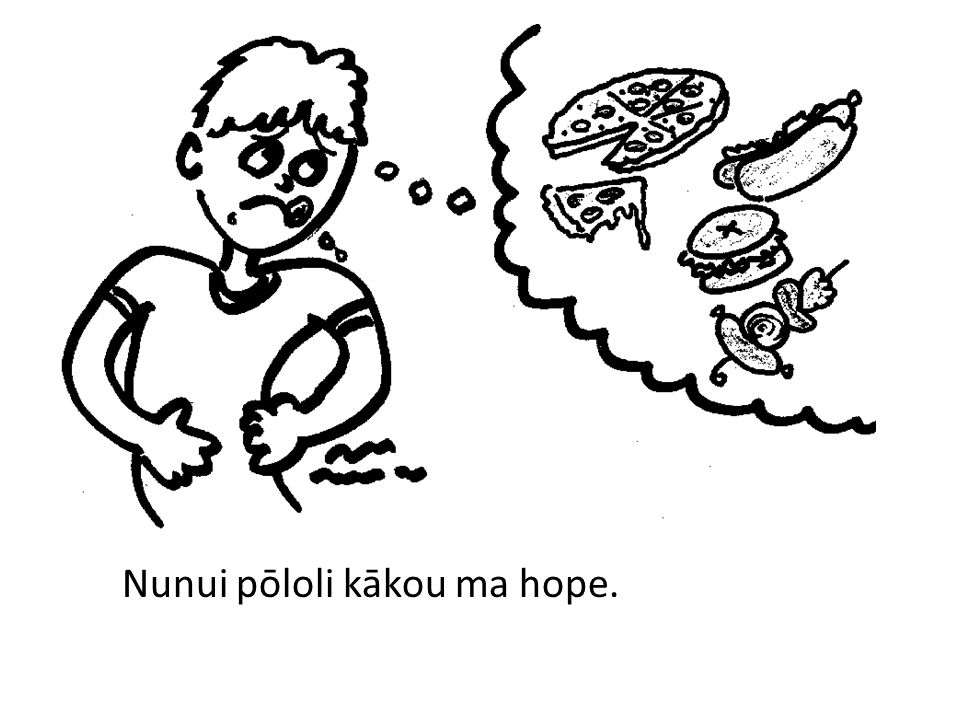 E loaʻa ʻana iā Austin i nā ʻopihi.