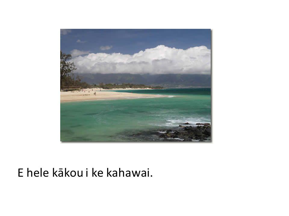 E loaʻa ana kākou na iʻa.