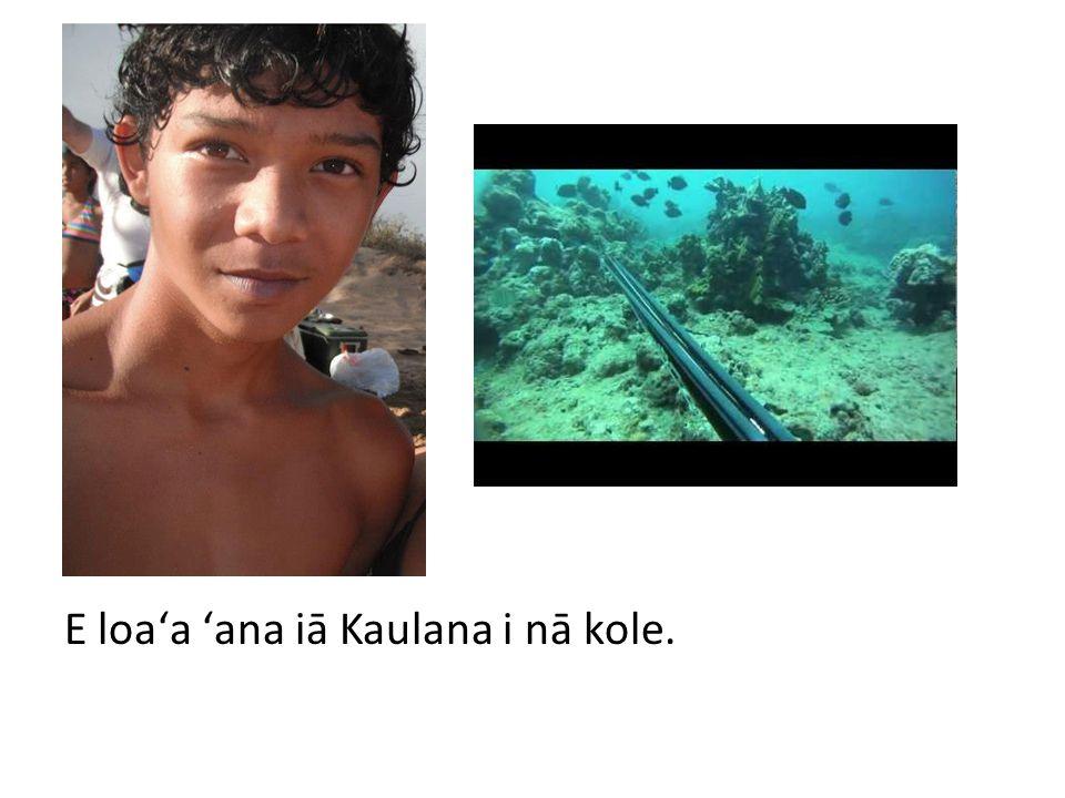 E loaʻa ʻana iaʻu i nā ula.