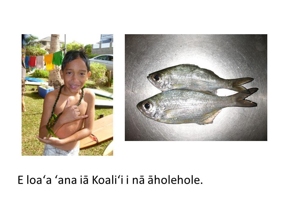 E loaʻa ʻana iā Keanu i nā kumu.