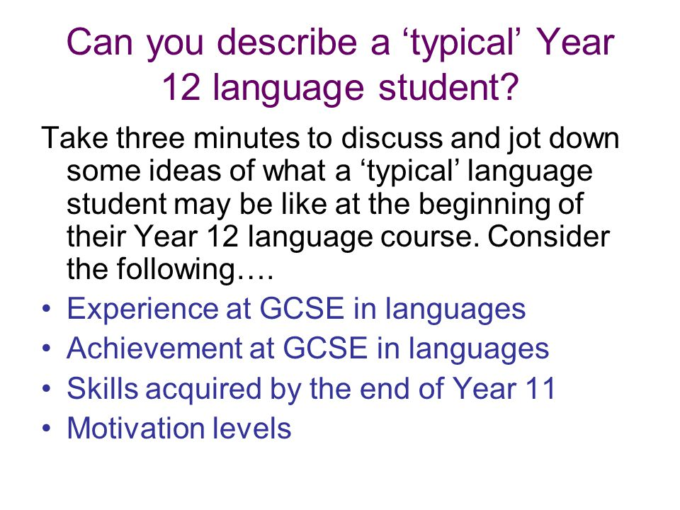Top Tip 3 Year 12 is just Year 11 plus six weeks- don't assume that they are 'grown –up'.