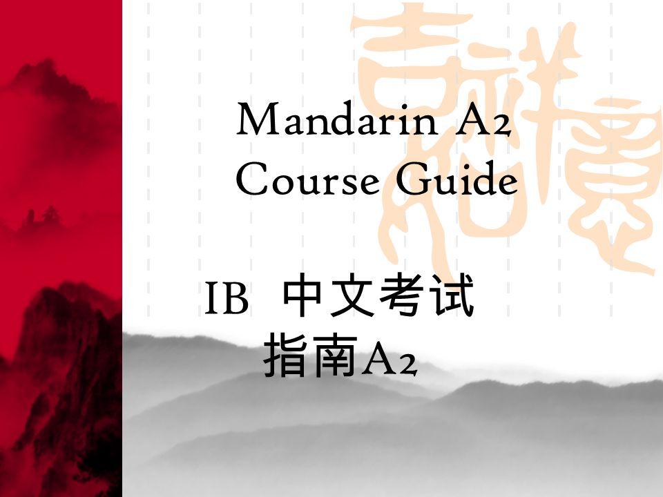 Mandarin A2 Course Guide IB 中文考试 指南 A2