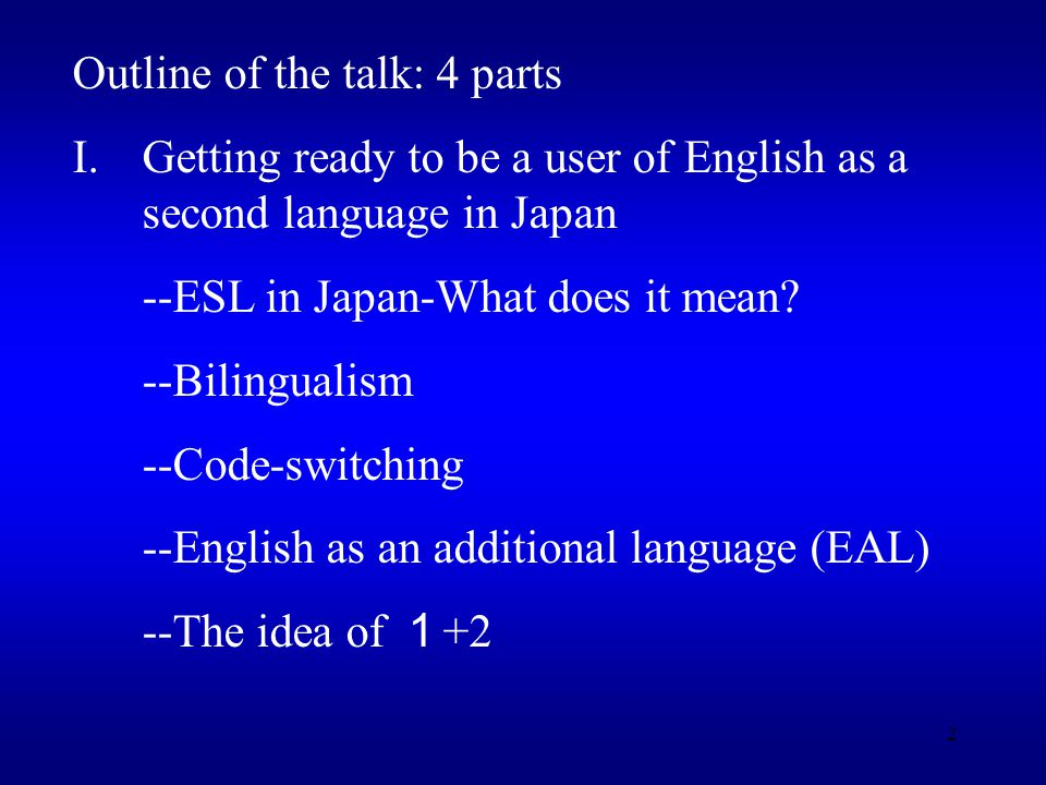 2 Outline of the talk: 4 parts I.Getting ready to be a user of English as a second language in Japan --ESL in Japan-What does it mean.