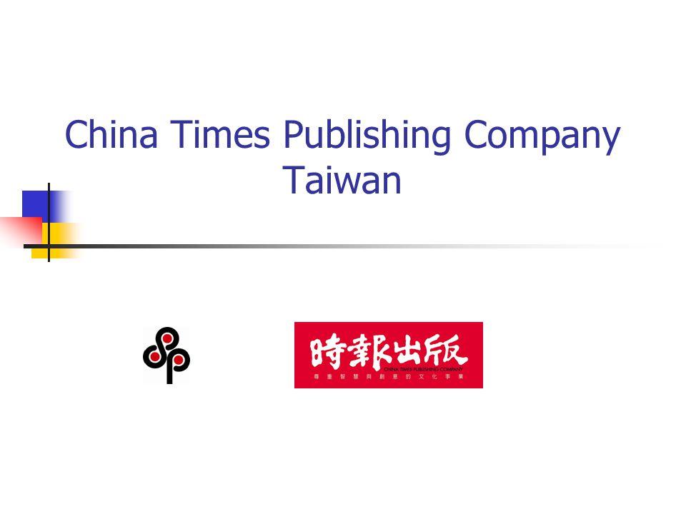 China Times Publishing Company Taiwan