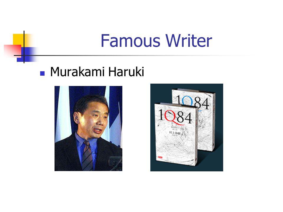 Famous Writer Murakami Haruki