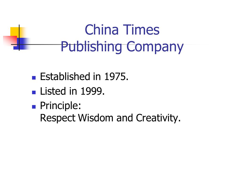China Times Publishing Company Established in 1975.