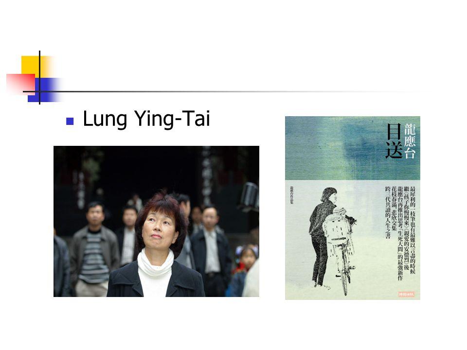 Famous Writer Cai Zhizhong ( 채지충 )