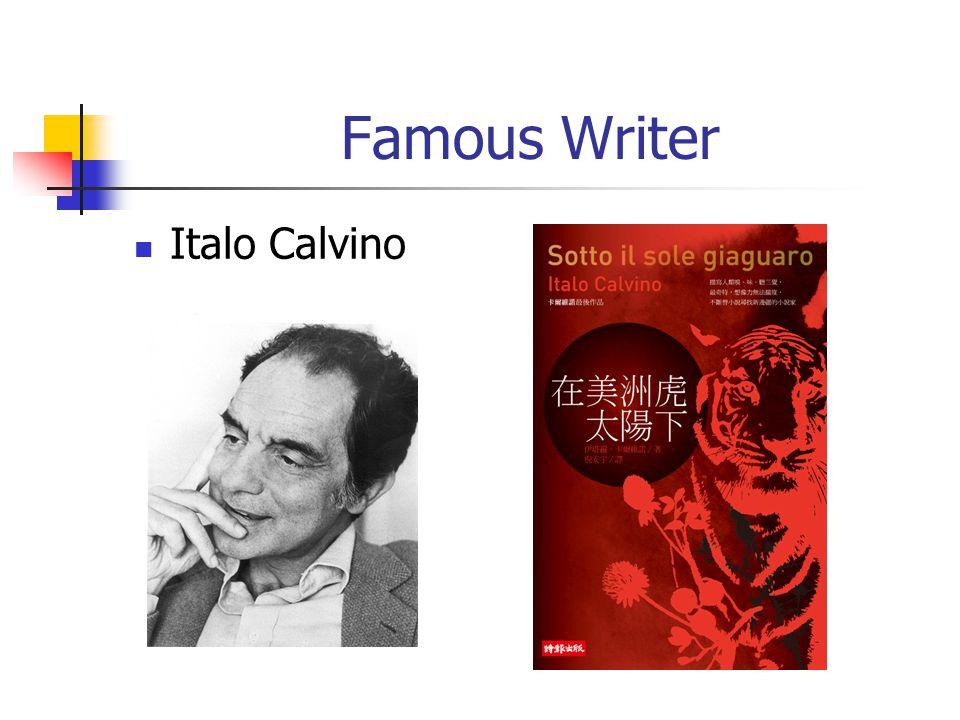 Famous Writer Italo Calvino