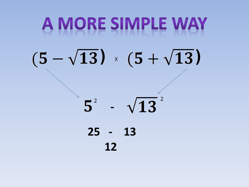 Recognizing patterns will make you able to solve problems more efficiently without making mistakes.
