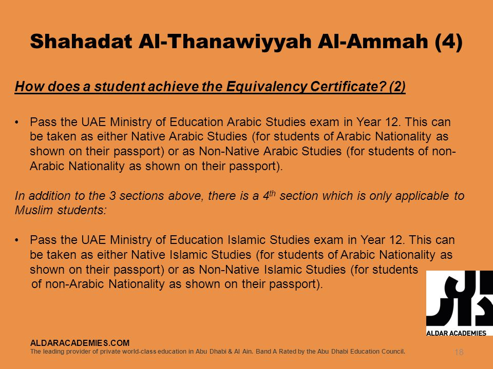 ALDARACADEMIES.COM The leading provider of private world-class education in Abu Dhabi & Al Ain.