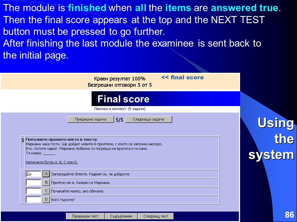 86 Using the system The module is finished when all the items are answered true.