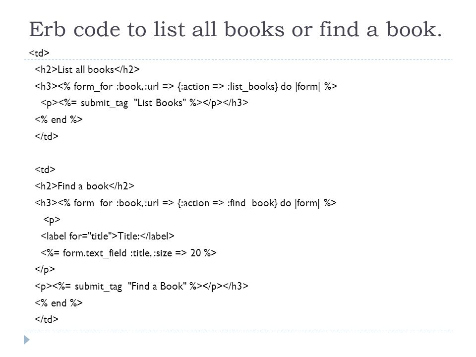 Erb code to list all books or find a book.