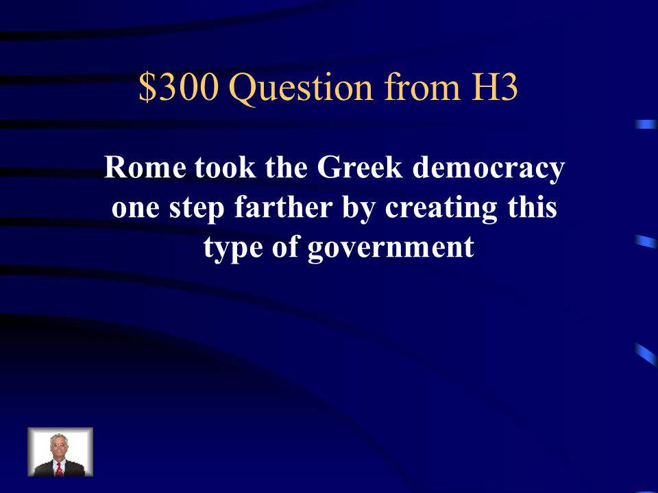 $200 Answer from H3 Octavian or Caesar Augustus
