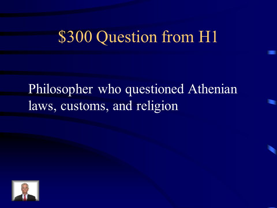 $200 Answer from H1 25%
