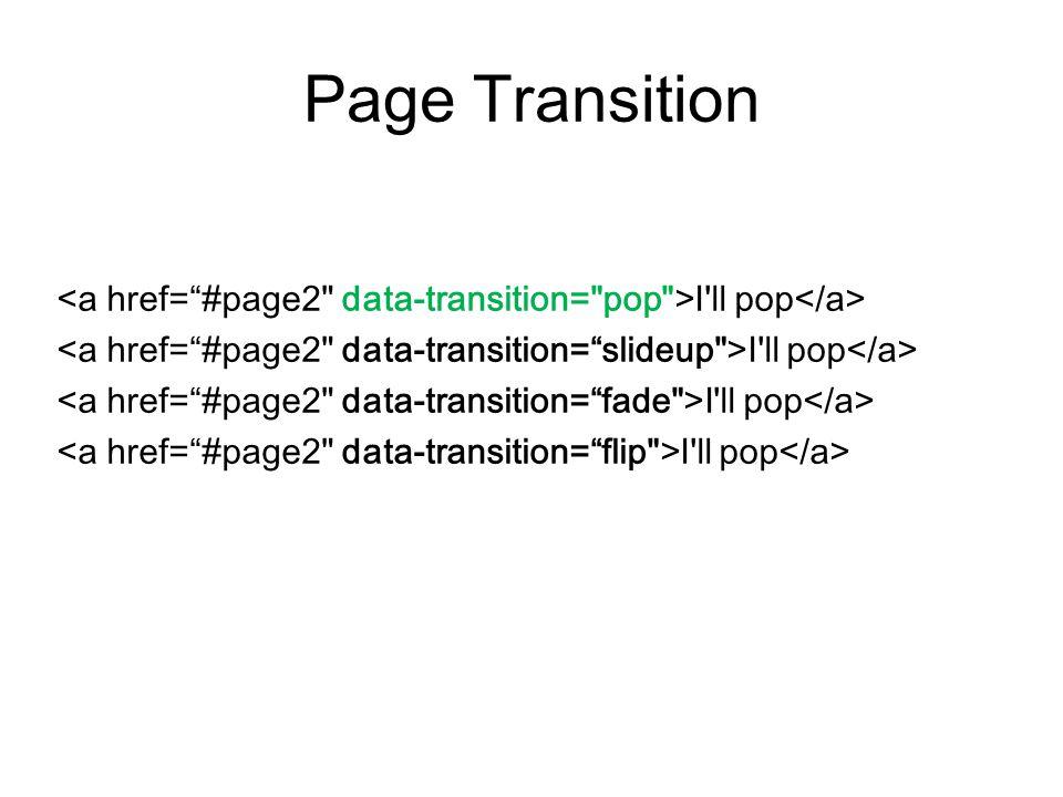 Page Transition I ll pop