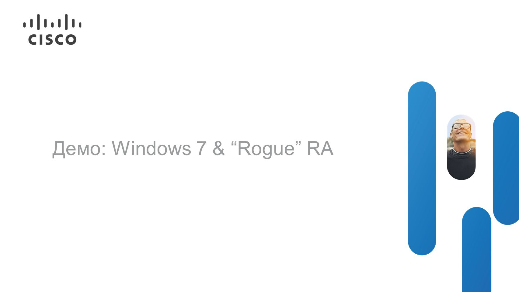 Демо: Windows 7 & Rogue RA