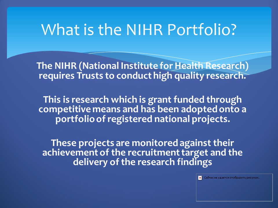 The NIHR (National Institute for Health Research) requires Trusts to conduct high quality research.
