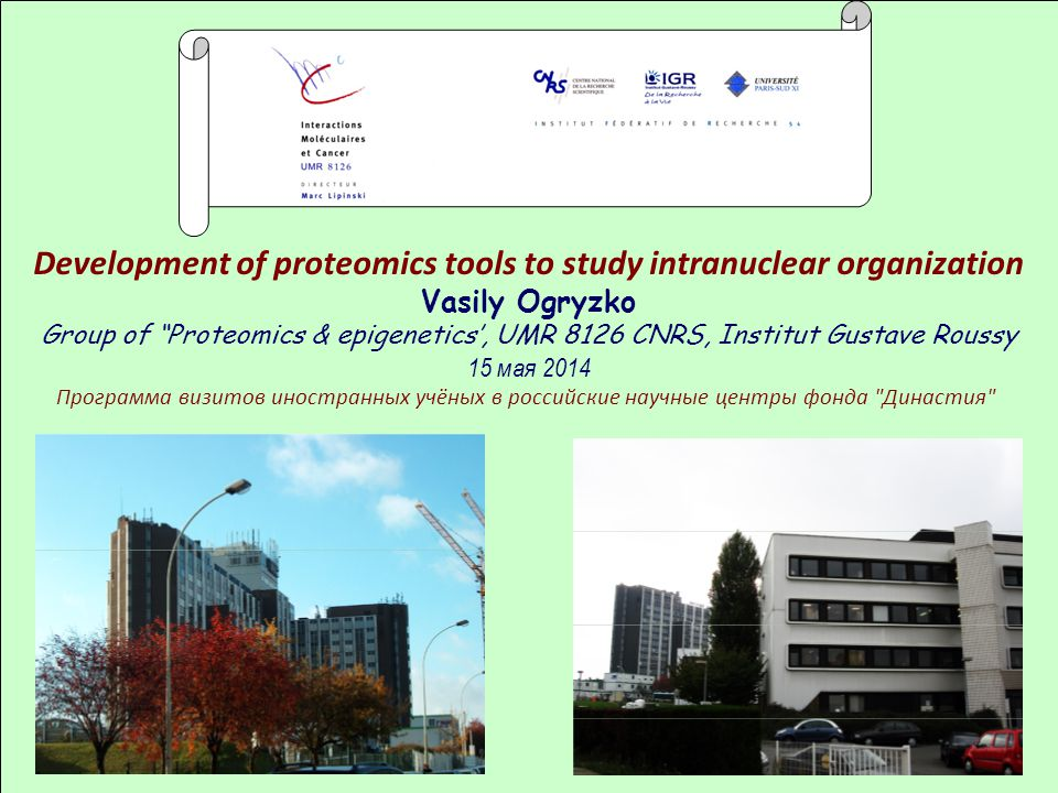 Importance of proteomics One genome Two proteomes