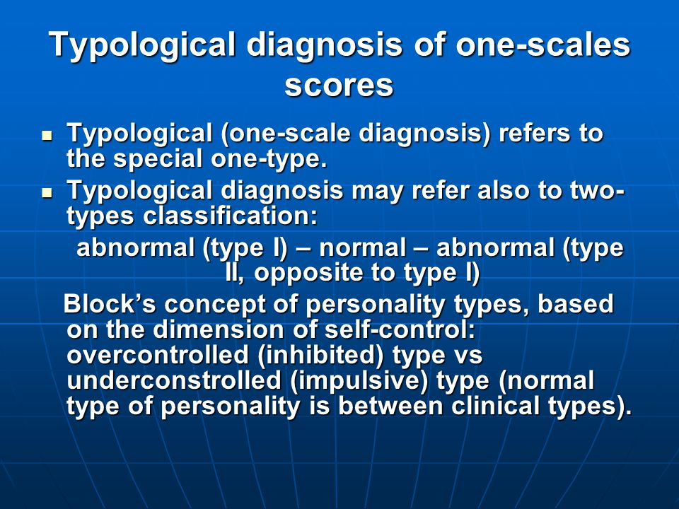 Typological diagnosis of one-scales scores Typological (one-scale diagnosis) refers to the special one-type.