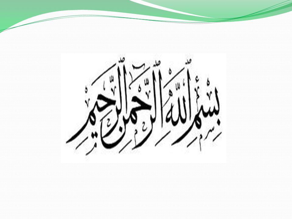 SUPERIOR UNIVERSITY Nadeem Iqbal Raza