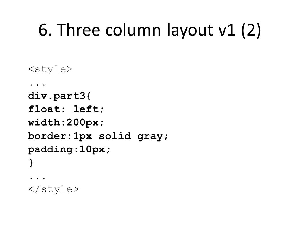 6. Three column layout v1 (2)...